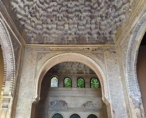 Cúpula de mocarabes del Parador de Granada