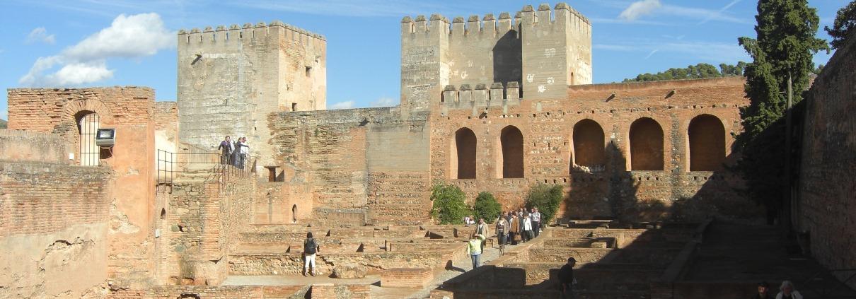 Plaza de las Armas de la Alcazaba