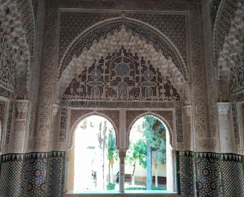 Mirador de Lindaraja, La Alhambra, Palacio de los Leones