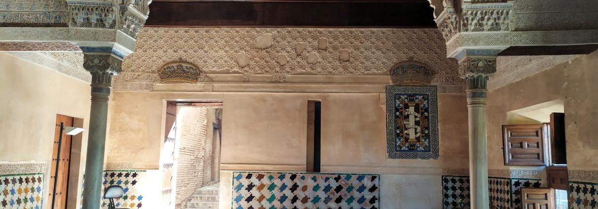 Partes del la Alhambra: el Mexuar