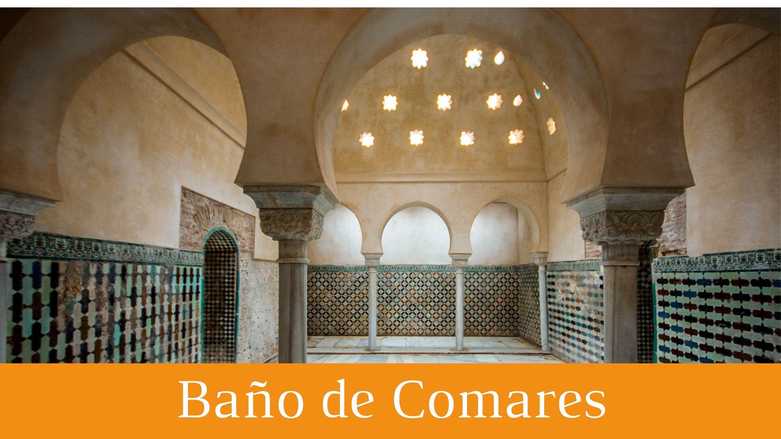 Baño de Comares