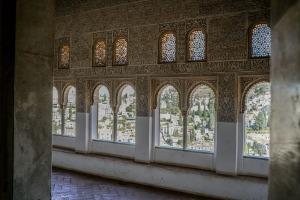 La Alhambra, Oratorio del Mexuar