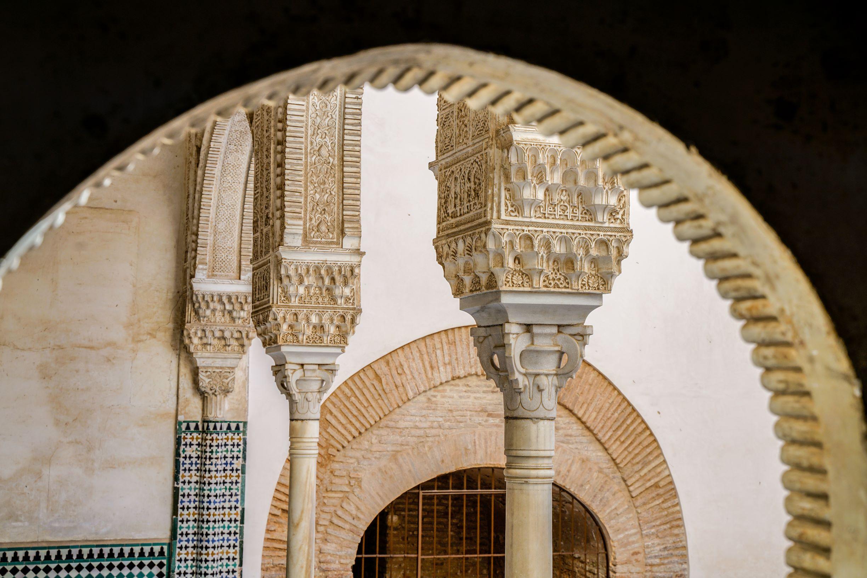 La Alhambra Patio del Mexuar