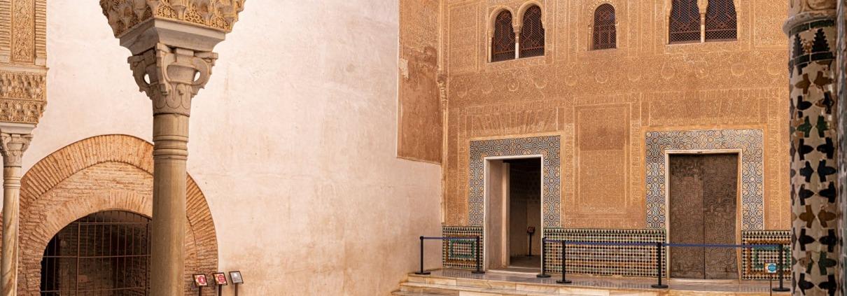 La Alhambra, Patio del Mexuar o Patio Dorado
