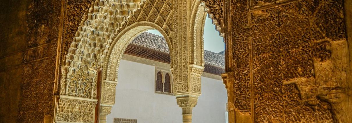 Palacio de Comares: arco