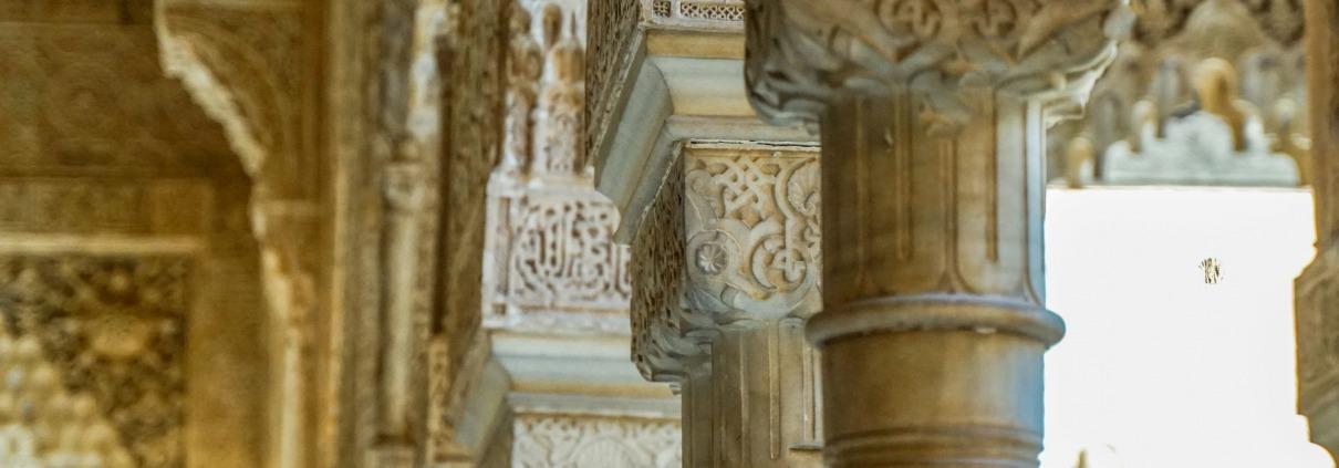 Columnas Palacio de los Leones